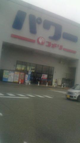 96b3e359.jpg