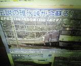 9fe889ca.jpg