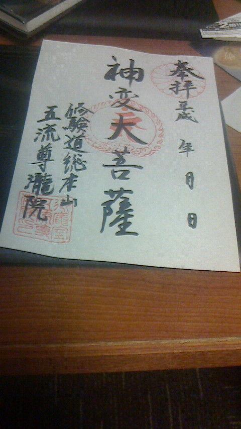 NEC_0387