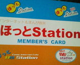 bcd6b916.jpg