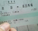 f2189245.jpg