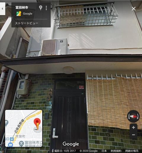 富田林市物件