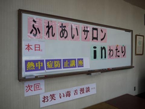 image_01