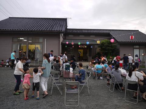 festival_119