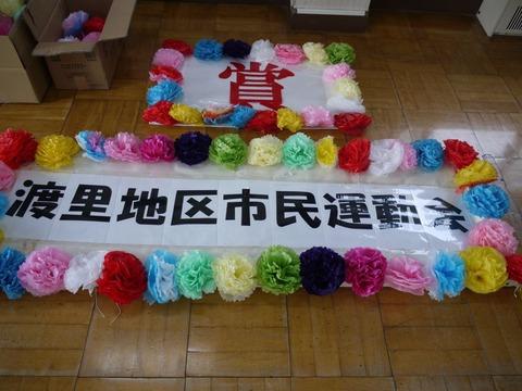 image_09