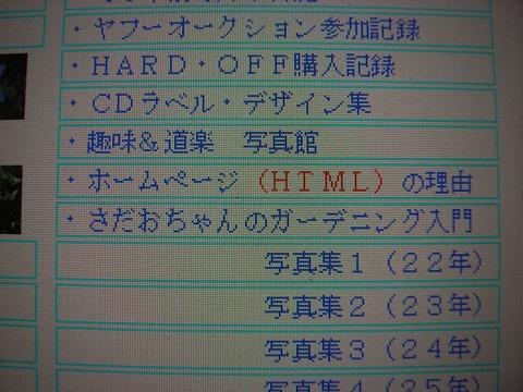 html_05