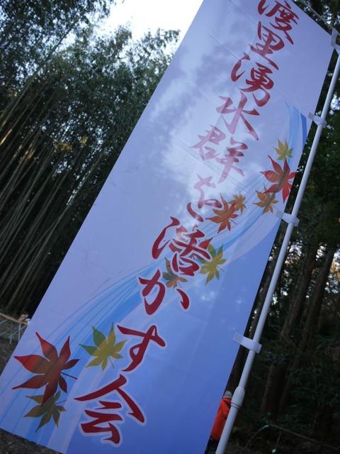 yuusui_02