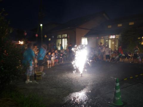 festival_90