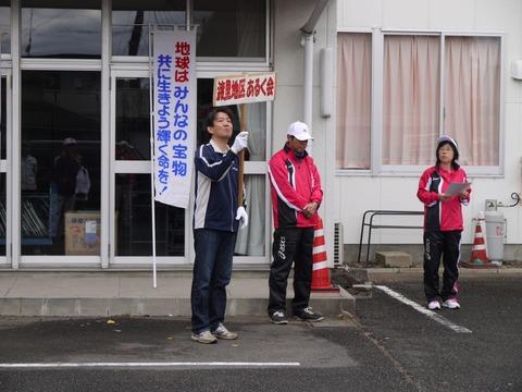 walking_02