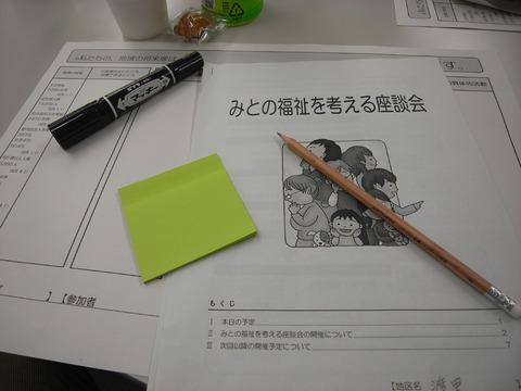 image_03