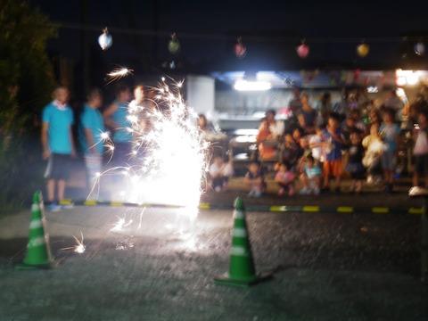 festival_88