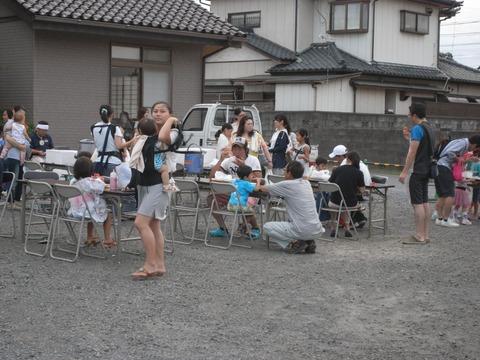 festival_71