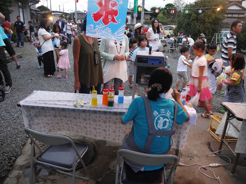 festival_129