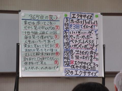 image_02
