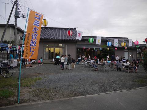 festival_122