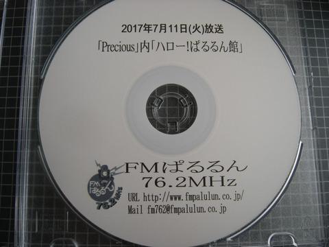 fm_01