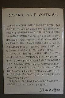 20131026工場直売祭_その30♪