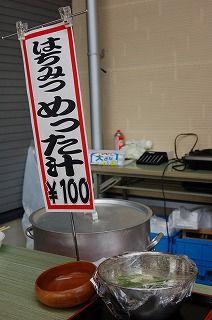 20131026工場直売祭_その3♪