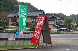 20131026工場直売祭_その15♪