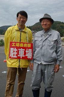 20131026工場直売祭_その13♪