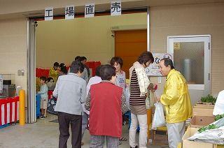 20131026工場直売祭_その17♪