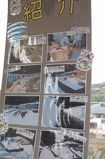 20131026工場直売祭_その25♪