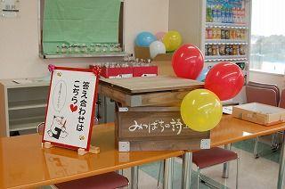 20131026工場直売祭_その27♪