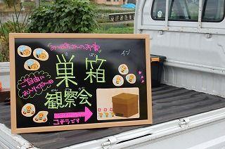 20131026工場直売祭_その21♪