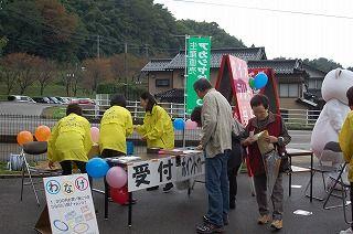 20131026工場直売祭_その16♪