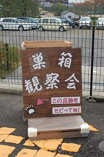 20131026工場直売祭_その18♪