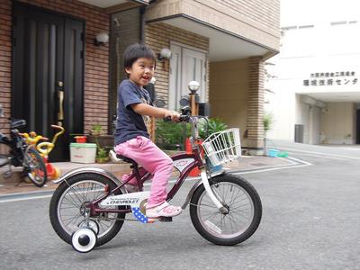 自転車の 子供 自転車 補助輪 外し方 : ... 自転車 に 補助 輪 を 付け