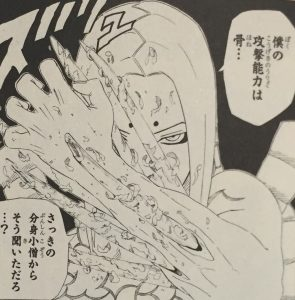 <NARUTOまとめ>音隠れの里 君麻呂【画像あり】