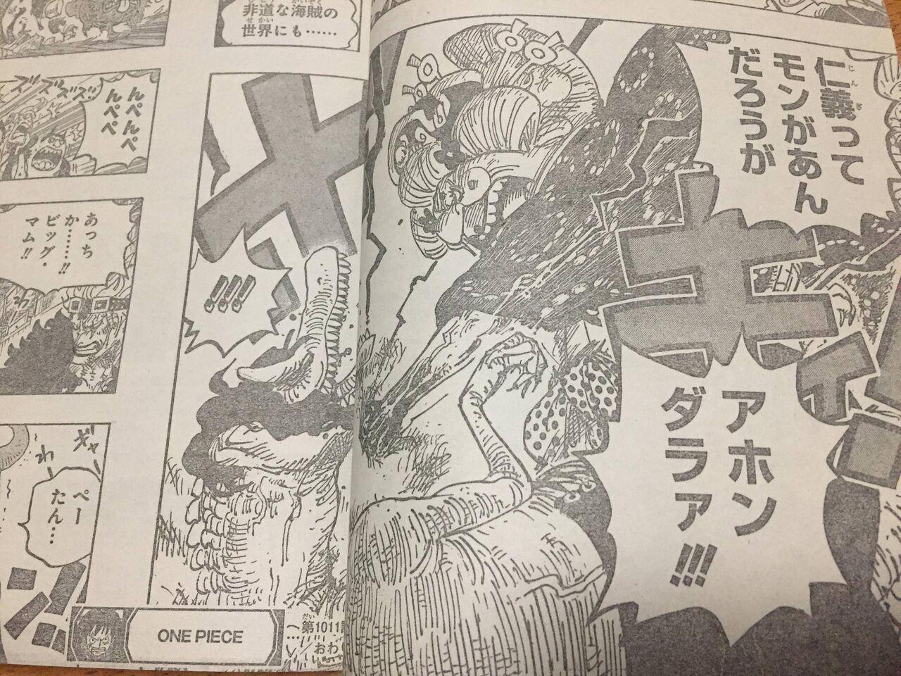 【ワンピース】ビッグマムさん カイドウとの同盟解消か!!!?