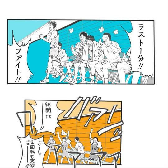 <スラムダンクまとめ>湘北高校バスケ部 桑田登紀【画像あり】