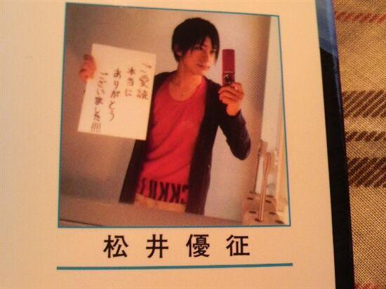 【悲報】漫画家『松井優征』が漫画を新連載しない理由ってさ