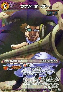 ワンピースまとめ 黒ひげ海賊団 ヴァン オーガー 画像あり みつエモンのオタク情報館