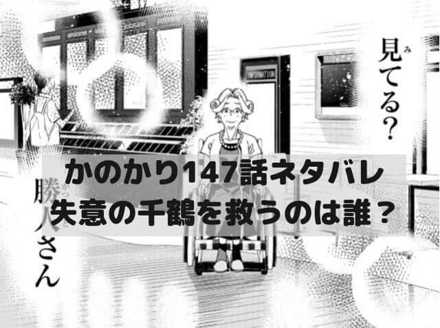 【朗報】第147話の呪術廻戦本誌、面白い
