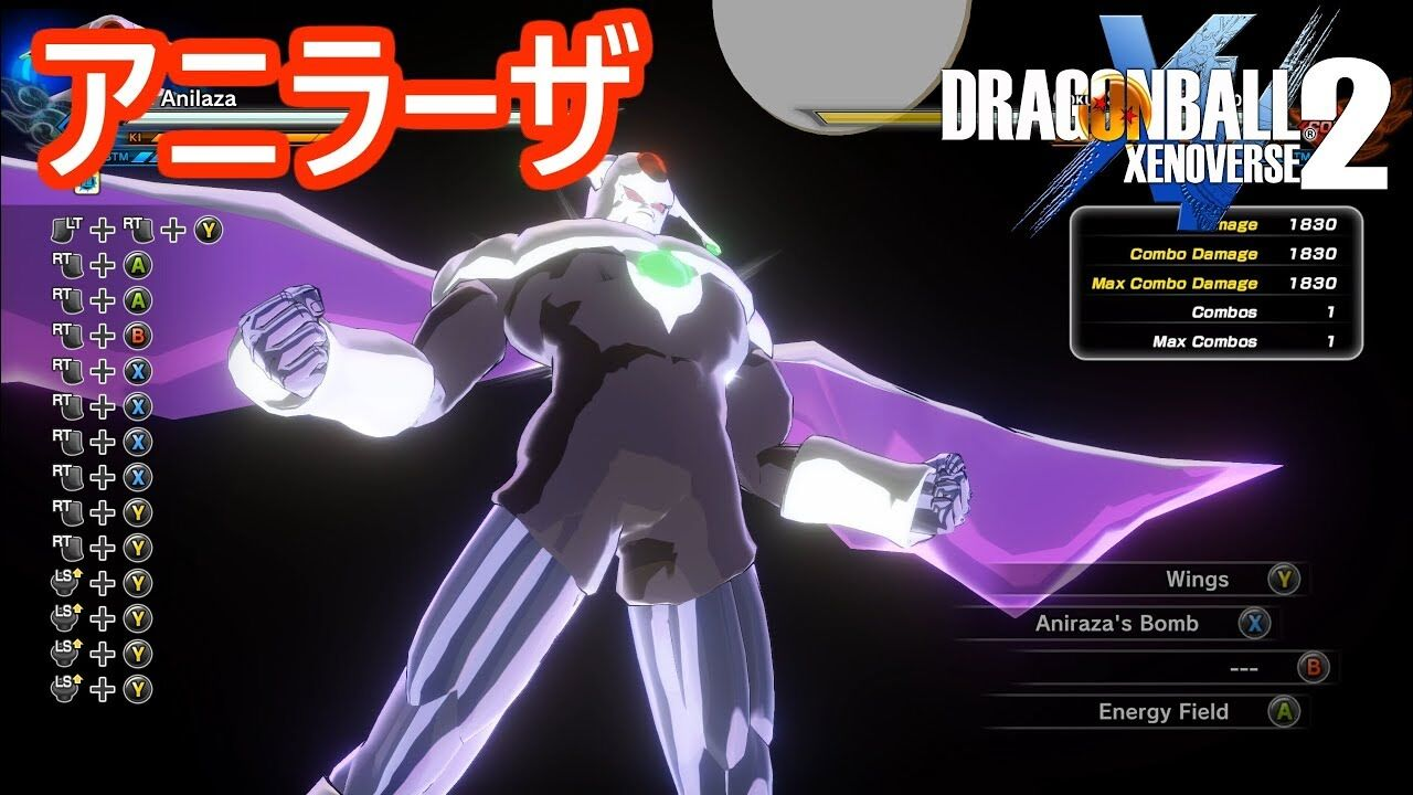 <ドラゴンボールまとめ>第3宇宙戦士 アニラーザ【画像あり】