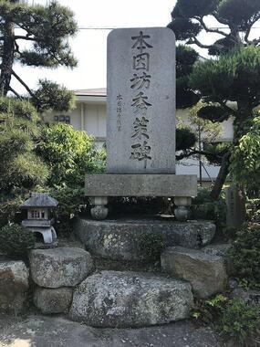 【悲報】広島「囲碁の聖地」因島石切神社が廃社へ「ヒカルの碁」にも登場、本因坊秀策ゆかりの地