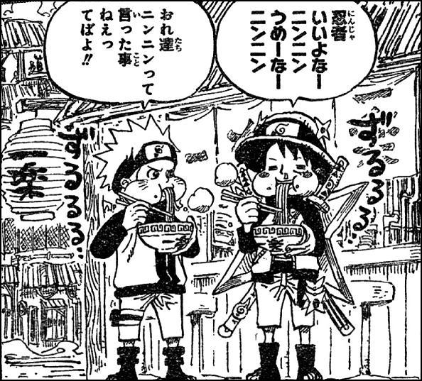【朗報】尾田栄一郎さん「ワノ国編はNARUTOが終わるまで待っていた。和風でかぶるから。」