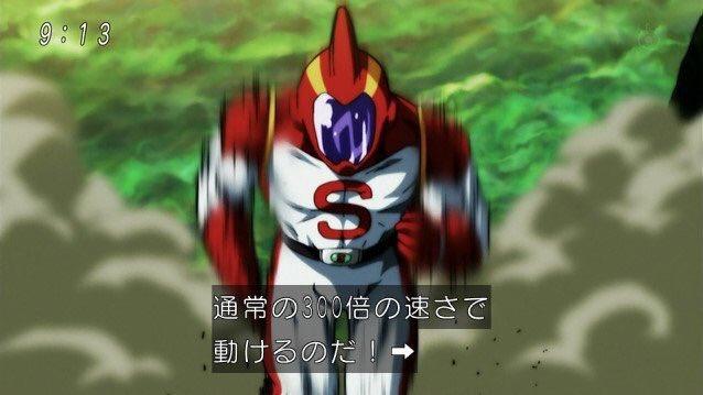 <ドラゴンボールまとめ>第3宇宙戦士 カトペスラ【画像あり】