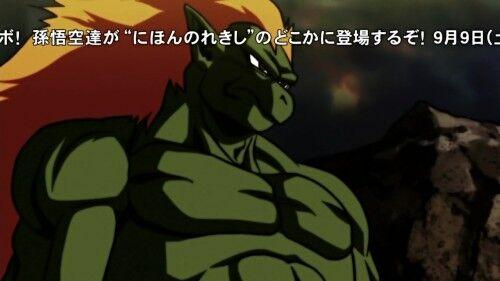 <ドラゴンボールまとめ>第2宇宙戦士 ハーミラ【画像あり】