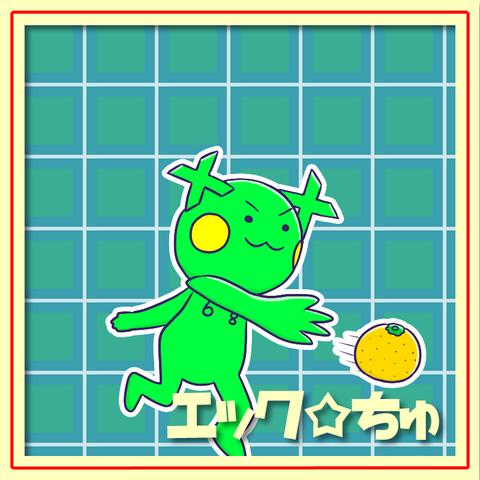 Xchu_5_1