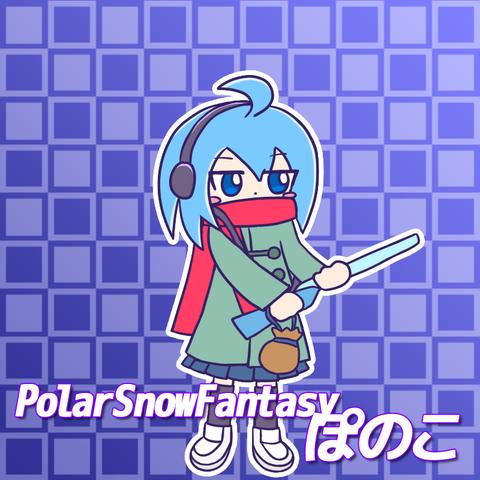 Ponoko_1_1