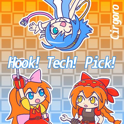 Hook_1s