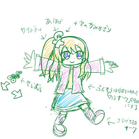 Comp_1