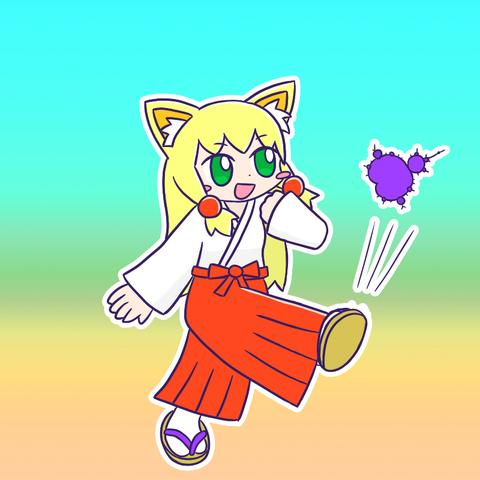 Maiko_3_1