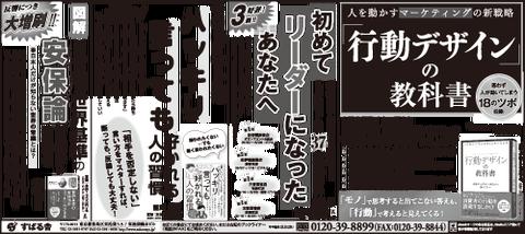 Nikkei_0820