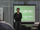 成長期のスポーツ障害 | 不妊|鍼灸|大阪|不妊の鍼灸治療は三ツ川レディース鍼灸院