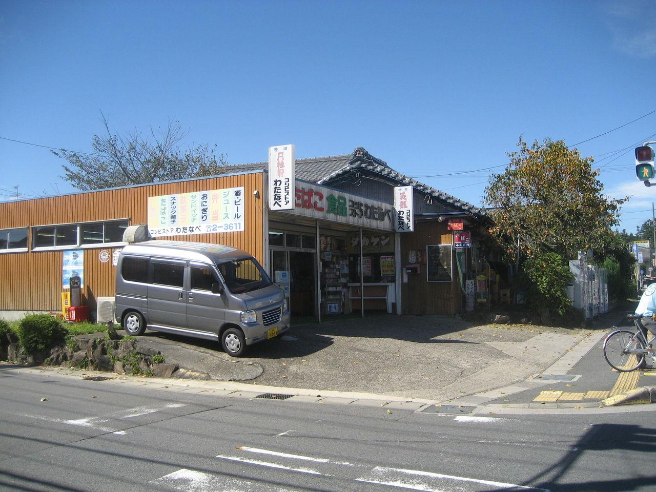 亀山宿~四日市宿 | 不妊|漢方|鍼灸|大阪|卵子の質改善|不妊専門の三ツ川レディース漢方鍼灸院